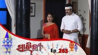 Savitri | Full Ep 263 | 14th May 2019 | Odia Serial – TarangTV