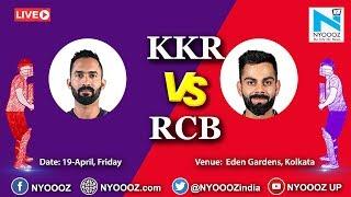 Live IPL 2019 Match 35 Discussion: RCB vs KKR | Royal Challangers bangalore Won By 10 Runs.