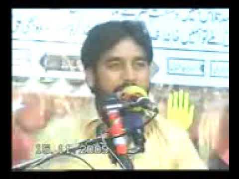 Zakir Waseem Abbas Baloch Shahdat Imam Hassan a s Muzafarpur Sialkot