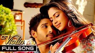 Iddarammayilatho Movie | Violin Song | Allu Arjun, Amala Paul, Catherine Tresa