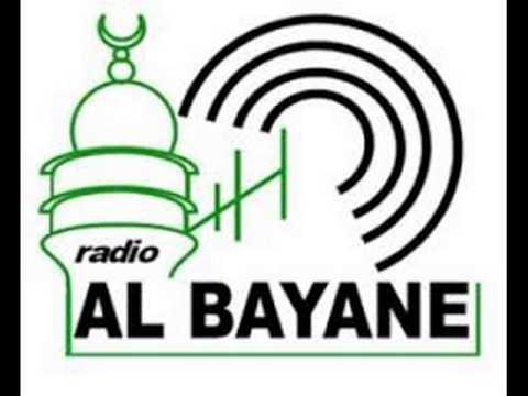 Tafsir Imam Konaté Aboubakar (Ayat at kursi) Radio Al Bayane_95 MHZ