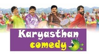Kaaryasthan - Karyasthan Full comedy