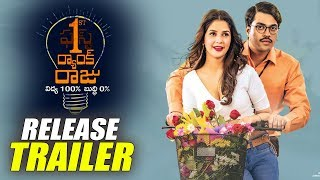 First Rank Raju Latest Release Trailer | First Rank Raju Back 2 back promos | Filmylooks
