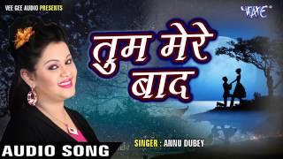 Rula dene bali Sad song bojhpuri