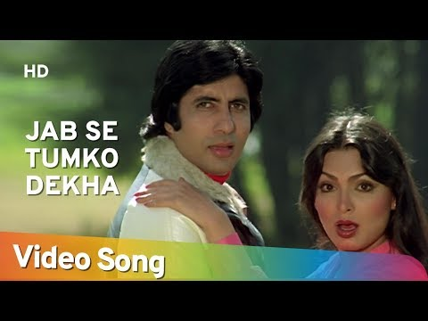 Jab Se Tum Ko - Amitabh Bachchan - Parveen Babi - Kaalia - Rd Burman - Best Hindi Romantic Songs video