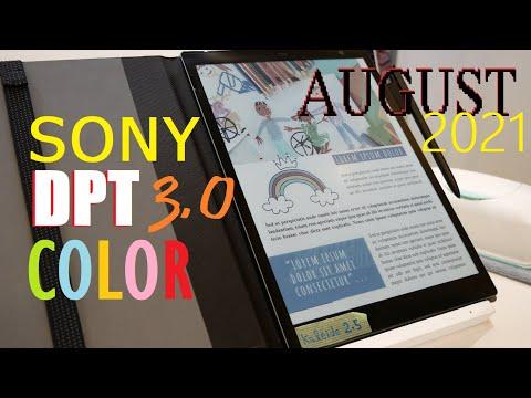 Sony COLOR DPT Digital Paper 2021 Update