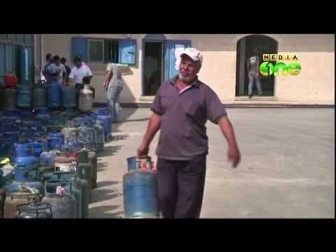 Food-Fuel Crisis Threatens Gaza After Egypt Border Closure