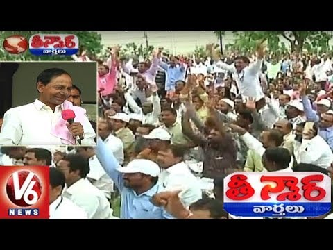 CM KCR Announces 35 Percent PRC For Telangana Electricity Board Employees | Teenmaar News