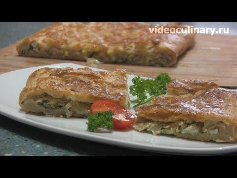 Пирог из слоёного теста с капустой - Рецепт Бабушки Эммы