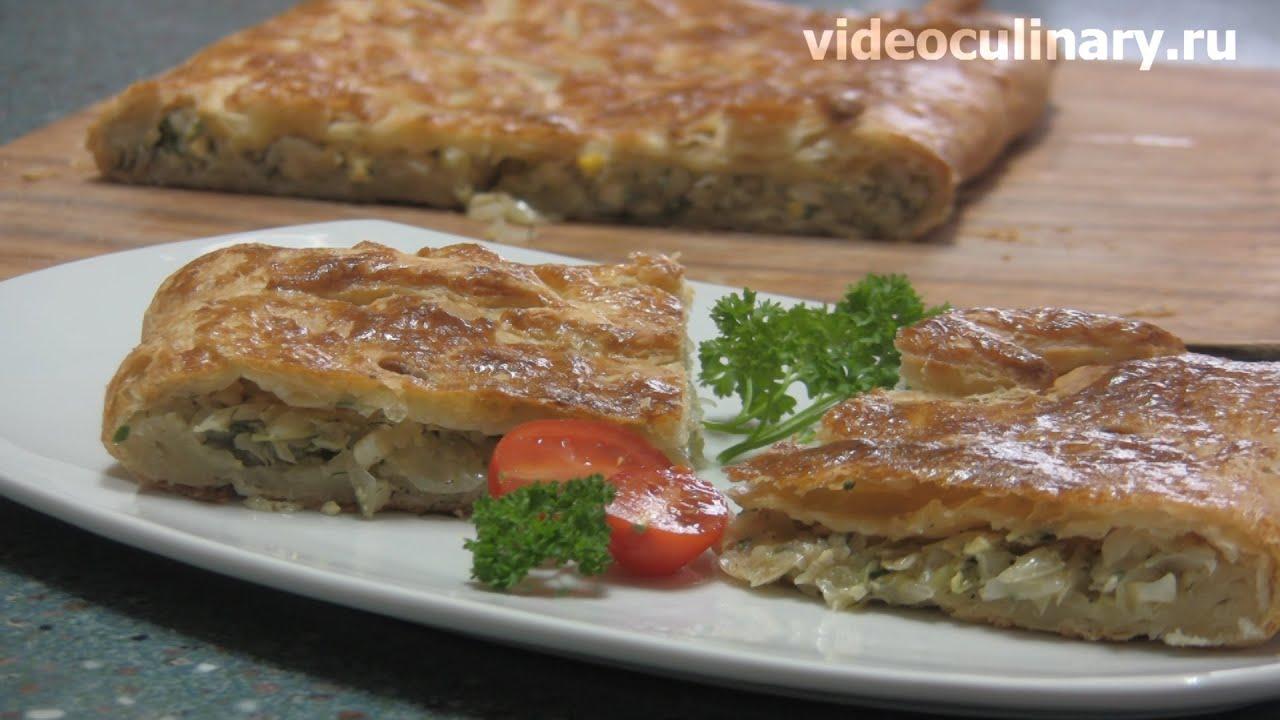 Пироги из слоеного теста с капустой