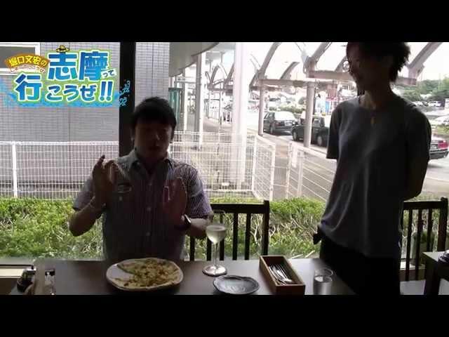 【第三話】「cafe&diningしまてらす」レポートファイナル