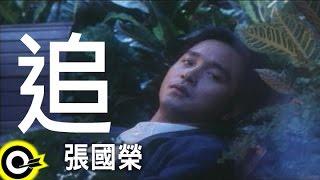 download lagu 張國榮 Leslie Cheung【追 Chase】 gratis
