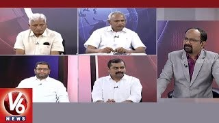 Special Discussion On Fraud Job Consultancies In Telangana | Good Morning Telangana