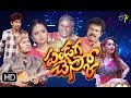 ETV Pandaga Chesko | Diwali Special Event | 19th October 2017 | ETV Telugu MP3