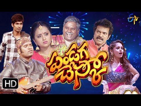 ETV Pandaga Chesko | Diwali Special Event | 19th October 2017 | ETV Telugu thumbnail