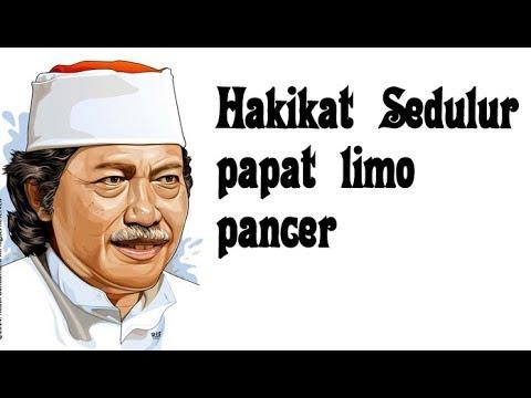 Cak Nun - HAKIKAT SEDULUR PAPAT LIMO PANCER