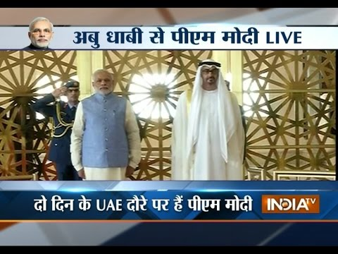 PM Narendra Modi lands at Abu Dhabi Presidential Airport