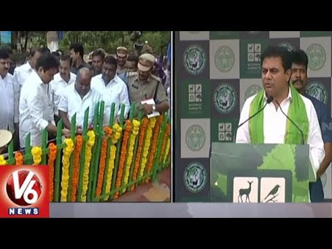 IT Minister KTR Speech At Kothaguda Botanical Garden Launching Event | Hyderabad | V6 News
