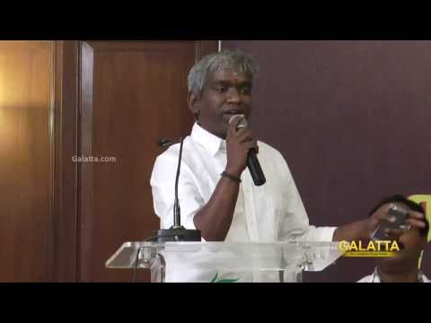 Raja Vin Sangeetha Thirunaal Press Meet video