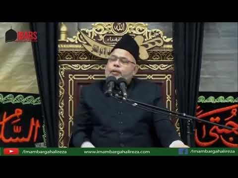 Kuch Khas Mushkil Ka Wazifa Quran Se - Molana Sadiq Hasan 1439 2017 Nohay 2019 1440 For Subscribe