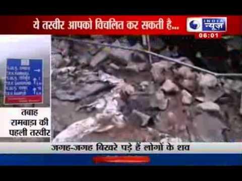 Uttarakhand: Rambada completely destroyed