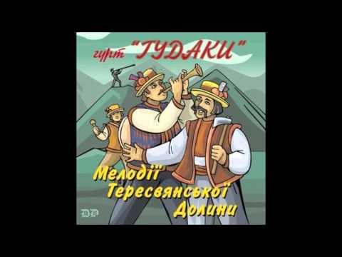 Русинська співанка- Чардаш