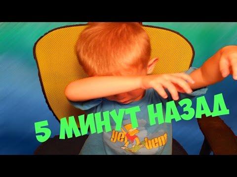 РЕАКЦИЯ РЕБЁНКА НА КЛИП EeOneGuy 5 МИНУТ НАЗАД!