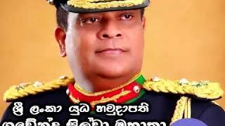 Sri Lankan Army Commander Shavendra Silva addressing Sri Lankans in Italy with