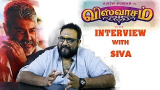 Viswasam Exclusive Interview With Director Siva|Viswasam movie Review