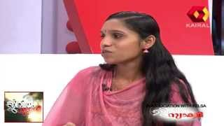 Jeevitham Sakshi - A woman talks on how her husband sold gold without telling