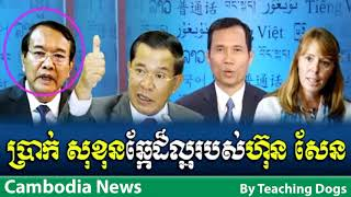 Cambodia Radio News VOA Voice of Amarica Radio Khmer Night Sunday 09/24/2017