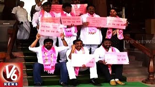 Telugu States MP's To Protest In Parliament Over Bifurcation Promises