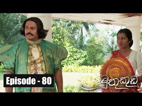 Muthu Kuda | Episode 80 26th May 2017