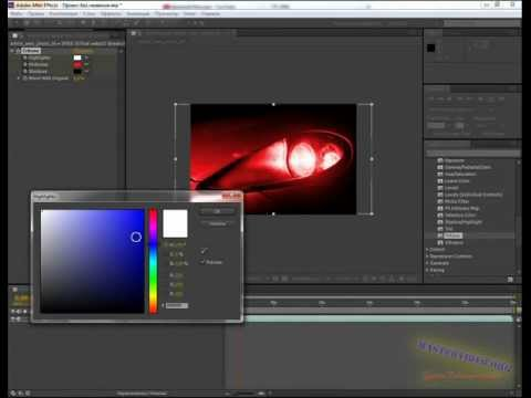 Как сделать киношную картинку в after effects