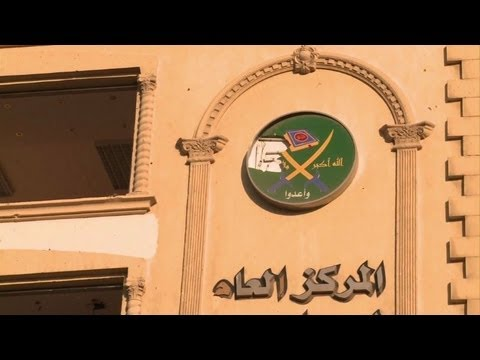 Egypt court bans all Muslim Brotherhood activities
