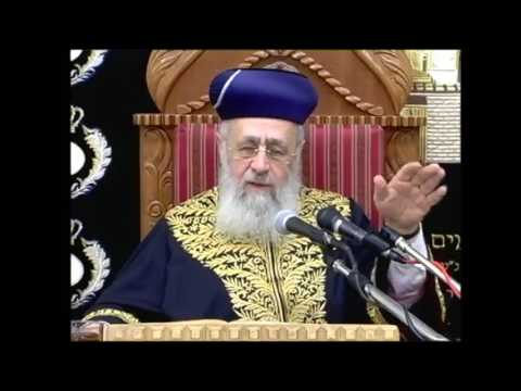 """הראשון לציון הרב יצחק יוסף שליט""""א - שיעור מוצ""""ש קרח תשע""""ז"""