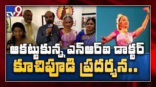 NRI Dr Pranamya Suri excels in Kuchipudi dance performance