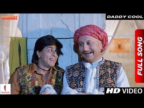 Daddy Cool | Chaahat | Shah Rukh Khan & Anupam Kher thumbnail