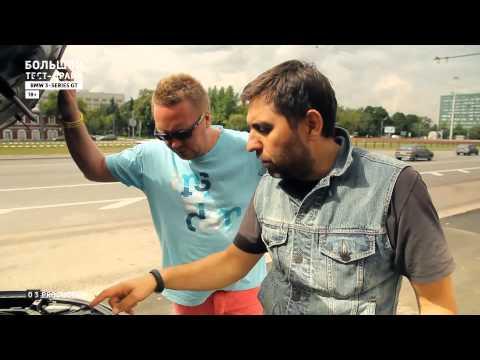 Большой тест-драйв (видеоверсия): BMW 3-series GT