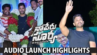Naa Peru Surya Movie Audio Launch Highlights | Allu Arjun,  Nagababu, Vakkantham Vamsi.