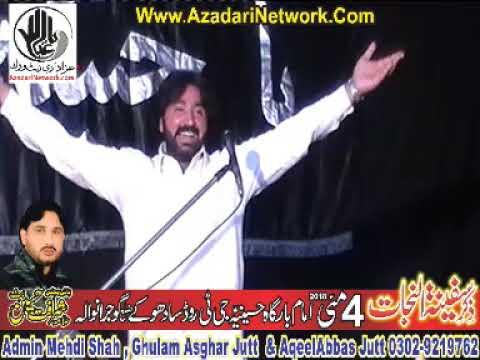 Zakir Ali Asghar Alvi 4 May 2018 Sadhoke Gujranwala