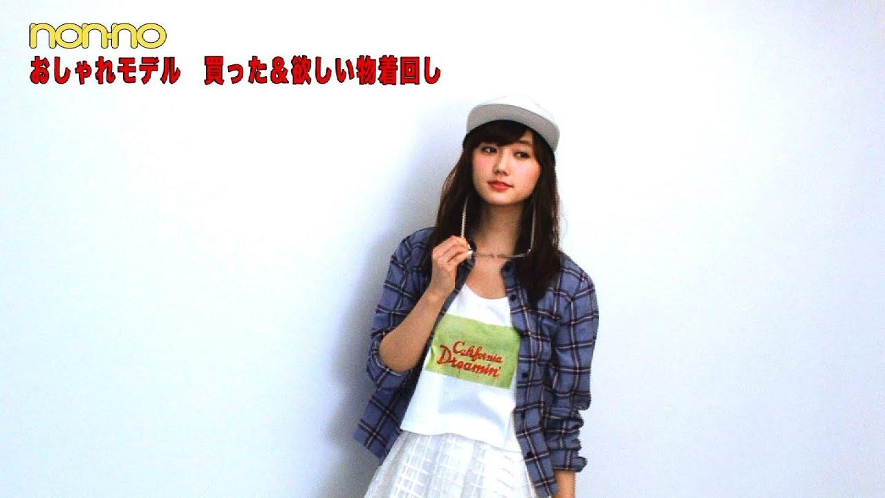 岡田紗佳の画像 p1_33