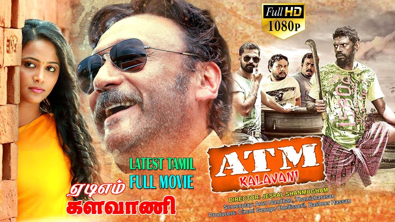 Movie new online tamil