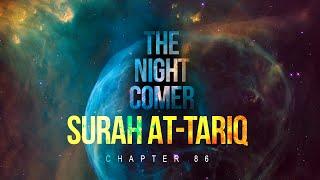 Surah At-Tariq – سورة الطارق | Quran Chapter 86 | AMAZING RECITATION