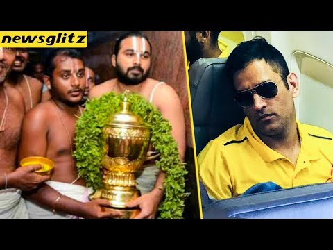 CSK Trophy is taken to Balaji Temple for Pooja : IPL 2018 | CSK Celebration in Flight | Dhoni