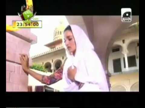 !! ♥ Mere Mehboob Ki Surat Mein Rab Dekhon Tu Kya Samjho !! ♥ video