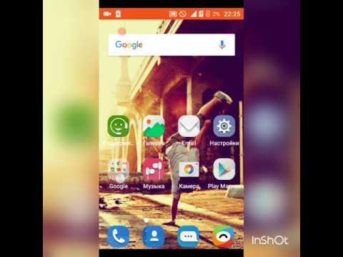 Утилита Для Принудительного Включения 3G Режима Интернета Для Андроид