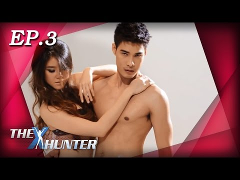The X Hunter : Sexy Series Ep.3