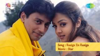 download lagu Star  Rasiga En Rasiga Song gratis