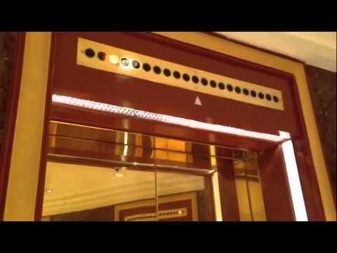 OTIS Traction Elevator [Dusit Thani Hotel]